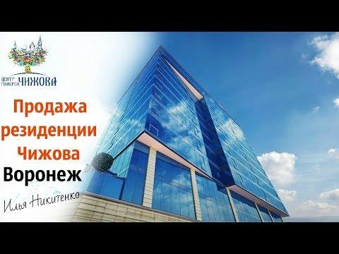 Элитная недвижимость краснодара   квартиры, пентхаусы, коттеджи, дома, особняки. Мы поможем купить или продать элитную недвижимость.