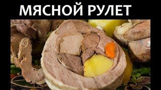 Сталик: Соютма, яхни, мясной рулет!