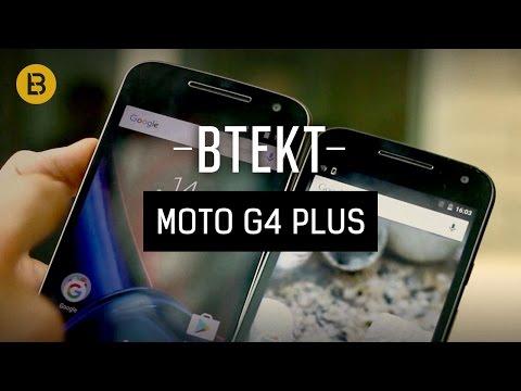 Moto G4 Plus vs Moto G 3rd Gen comparison