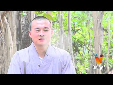 Moondravathu Kan - Chinese Saints in search of Bodhi Darmar - [Epi - 17]