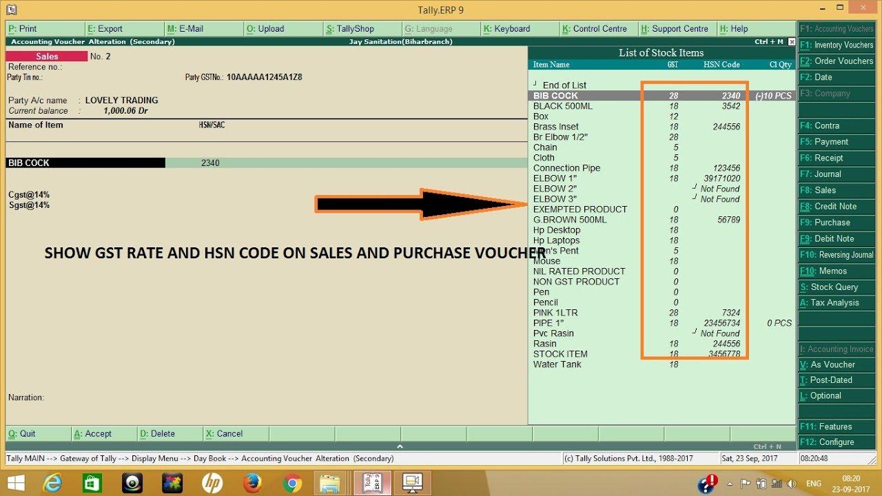 GST Rate with HSN Code in tally   जीएसटी रेट की टीडीएल फाइल टैली में कैसे  जोड़े और युस कैसे करे
