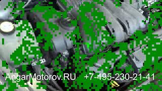 Купить Двигатель Volvo S40 1.8 B4184S11 Двигатель Вольво С40 1.8 B 4184 S11 Наличие без предоплаты