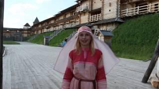 Приглашаем Вас 27 июня на мероприятие Мисс Киевская Русь(Парк «Киевская Русь» − это уникальный проект, не имеющий аналогов во всем мире. Парк представляет собой..., 2015-06-23T20:51:50.000Z)