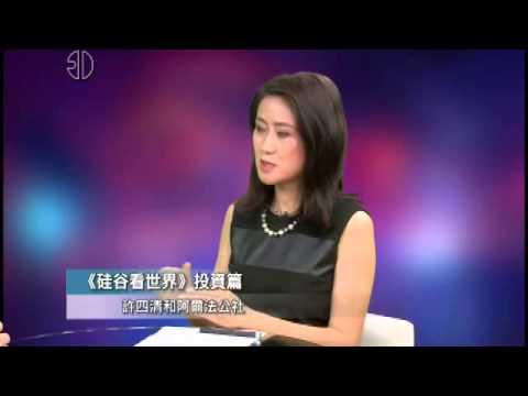 Innovation Dialog - Siqing Xu and Alpha Startups