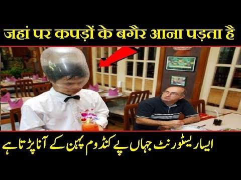 Top Weird Restaurants You Won't Believe Actually Exist Hindi Urdu