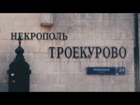 Могила Дианы Лебедевой
