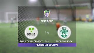 Обзор матча Smile Development Sporting Kyiv R CUP Турнир по мини футболу в Киеве