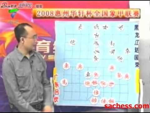 xiangqi(chinese chess) guangdong sports - nvqin vs zhaoguorong