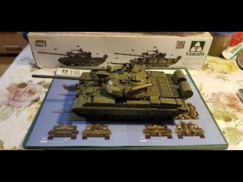 Т-55 АМ (TAKOM) 35 Scale...шаг 6