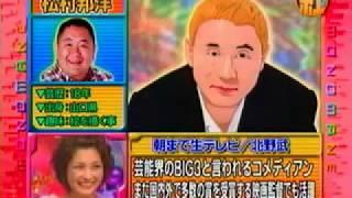 2007年9月25日にフジテレビ系列で放送された『爆笑そっくりものまね紅白...