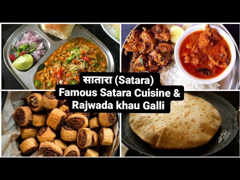 'Rajwada Khau Galli'- Satara - Local Cuisine Local Way, Food Diaries