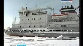 ледокол Капитан Евдокимов 2014