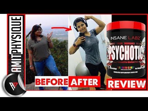 Insane Labz PSYCHOTIC Good Or Bad | Psychotic Pre-Workout Review Hindi