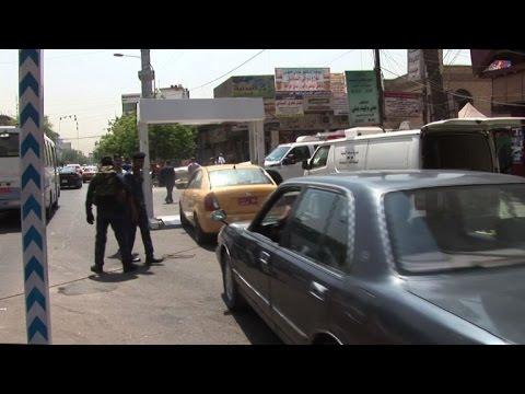 US-made explosives detectors installed in Baghdad neighbourhoods