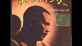 QUINCY JONES AND HIS ORCHESTRA - The Sidewinder - MERCURY (Japan)