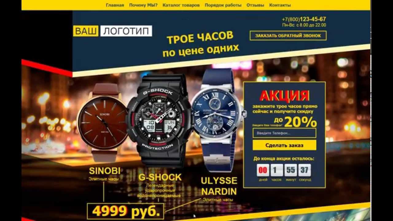 Сайт продать часы можно запчасти куда сдать часы на