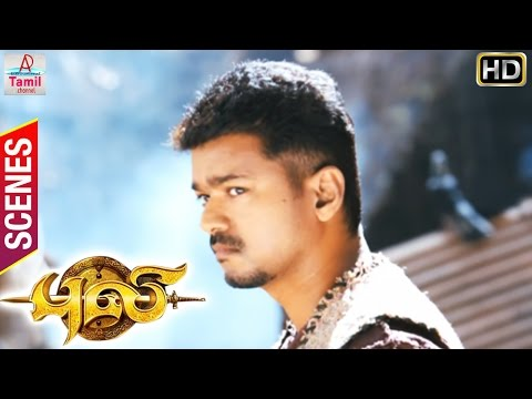 Puli Tamil Movie | Scenes | Vijay intro | Aadukalam Naren requests Vijay to bring his daughter home