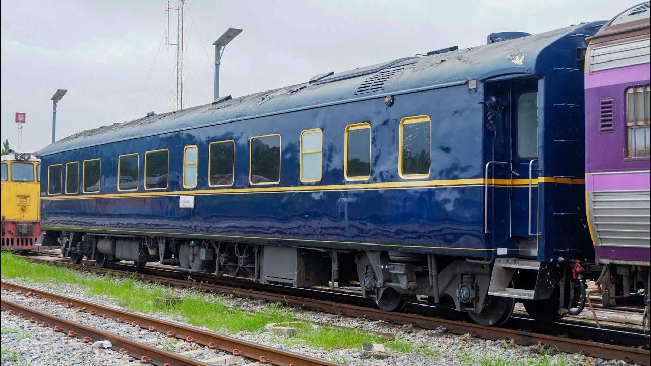 SRT. พามาดูรถไฟ EP.36 : มาดูริ้วขบวนรถพิเศษของคณะตรวจพินิจงานของท่านผู้ว่าการรถไฟฯ คนปัจจุบัน