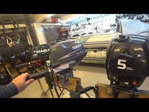 4-Х тактные лодочные моторы Yamaha 4, Gladiator 5, Marlin 5