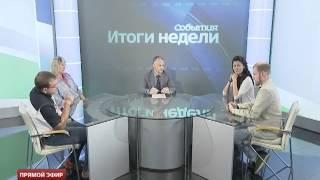 видео «Как заманить туристов в Екатеринбург? Не понимаю»: итоги ЧМ глазами экспертов