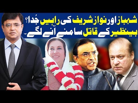 Dunya Kamran Khan Ke Sath - 21 September 2017 | Dunya News