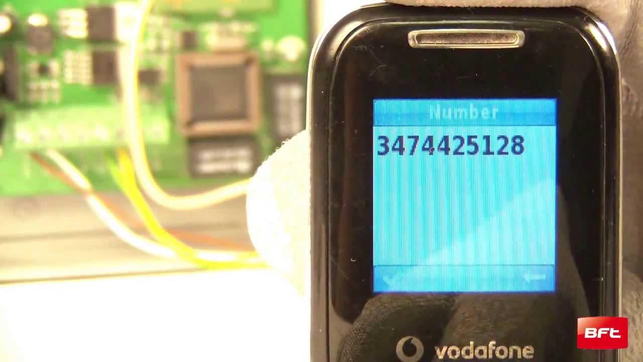 GSM Receiver, programmation (EN) - Tutorial