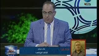 الناقد الرياضي علاء حمام يكشف أخر أخبار نادي الزمالك ومفاجأت في ملف التعاقدات