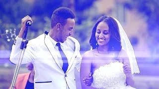 Mulugeta Alemu - Yefikir Tselote የፍቅር ፀሎቴ (Amharic)