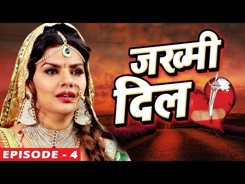 जख्मी दिल - JAKHMI DIL (Episode 4) Web Series - Pawan Singh, Khesari Lal Yadav - Bhojpuri Sad Songs