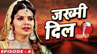 #video #bhojpurisong #wavemusic subscribe now:- http://goo.gl/ip2lbk jakhmi dil (full episode 04) bhojpuri sad web series - दर्द भरे गीतों का ख़ास कार्यक्रम ...