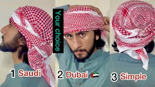 Types of SheMagh || y๐ur choice How To Easy way Wrap a SheMagh