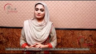 Gul Rukhsar Feat Gul Khoban New Pashto Songs Tapay Tapaezi 2017 Meena Ke Khwand Nishta