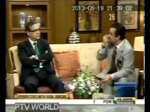 Perspectives - How to Promote Investment in a New Pakistan
