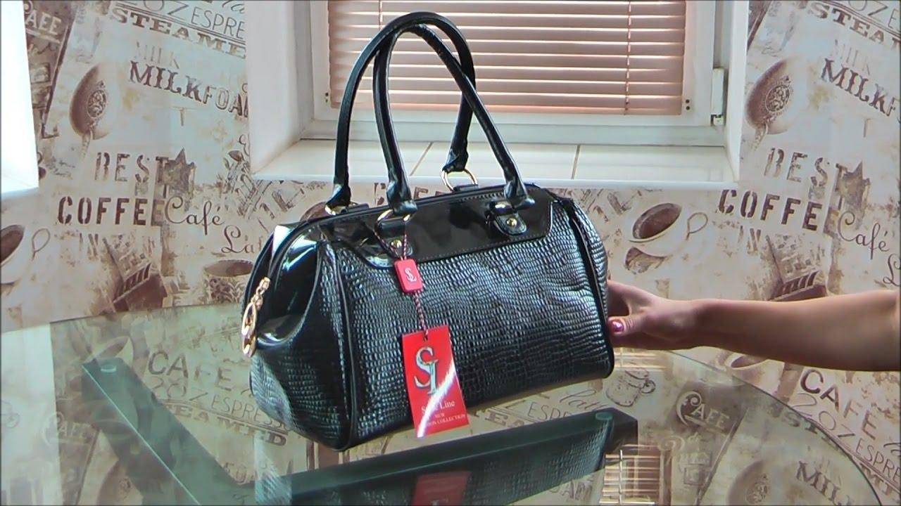Обзор черной женской сумки-саквояж Arcadia - YouTube