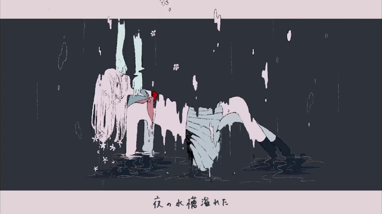 【daphne】deep coma/深昏睡 short ver.