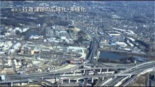 名古屋市総合計画2018-いっしょにつくろう!ナゴヤのまち-