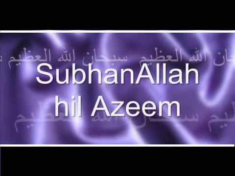 Talil Al Habib - Kalimatan