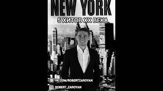 Frank Sinatra - My Way (Cover by Robert Zaroyan)