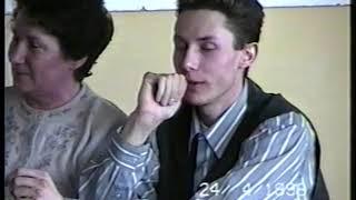 9 школа  Открытый урок  Семья 21 века  1998 год