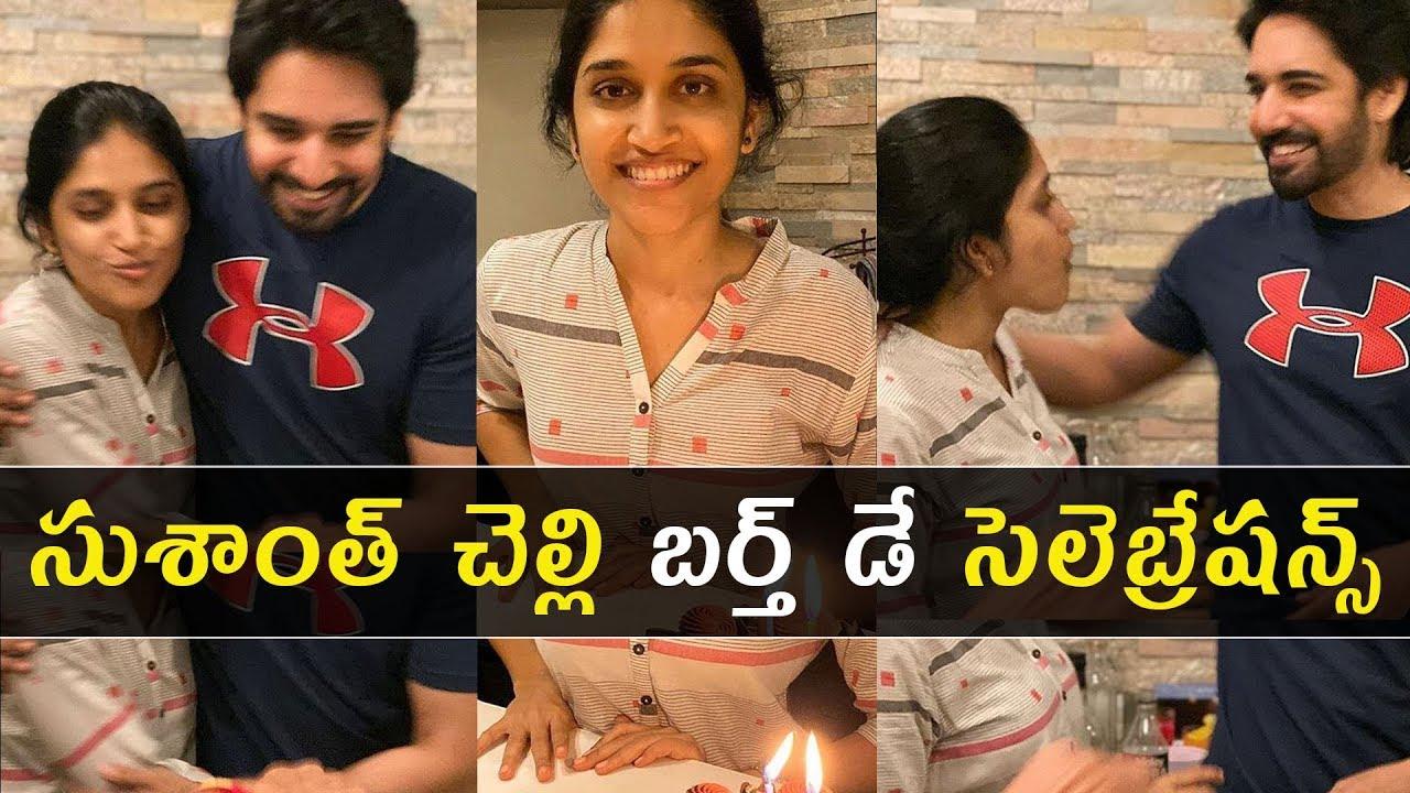 Actor Sushanth Sister Birthday Celebrations Video Say Cinema