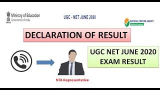 NTA UGC NET JUNE 2020 EXAM RESULT UPDATE | NTA REPRESENTATIVE
