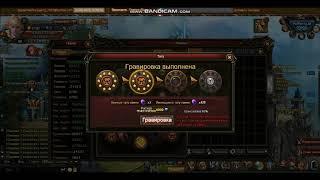 Legend Online &Demon Slayer New Era  Binek Totto Bastık Şanslıydık