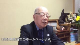 細井平州を祖先とする細井健郎さんと小見寺孝子との語り。