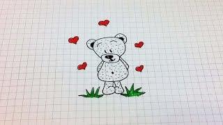 Простые рисунки #157 Мишка =)(Группа вконтакте: http://vk.com/club56726443 Как нарисовать простой рисунок обычной ручкой за несколько минут. Спасиб..., 2014-12-01T12:44:56.000Z)