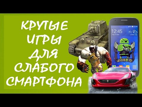 ИГРЫ НА WINDOWS ПЛАНШЕТЕ Stalker Зов Припяти / on tablet pc game playing test gameplay