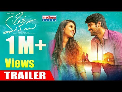 Oka Manasu Movie Theatrical Trailer | Naga...