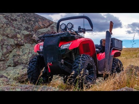 ATV Hunting Setup -