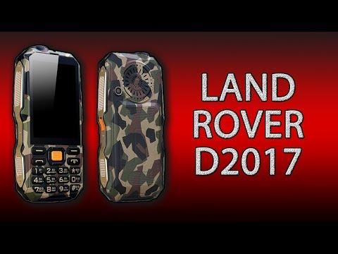 Обзор Land Rover (Dbeif) D2017 - кнопочный телефон с телевизором!