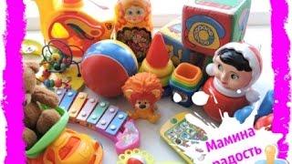 видео Какие игрушки нужны до 6 месяцев