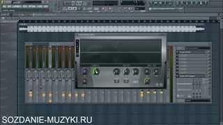 видео Как в FL Studio записать голос (вокал)